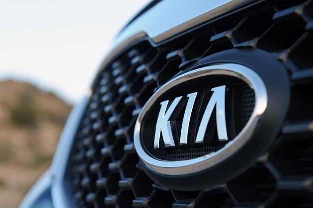 Kia Motors Emblem, GGN Sponsored Content Advertiser